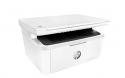 HP LaserJet Pro MFP M28a (Replace 26A)